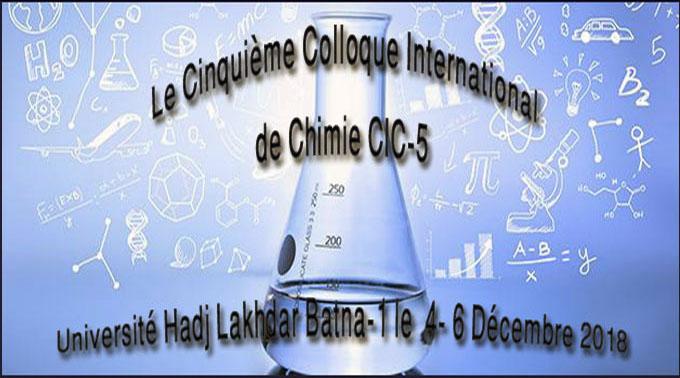 المؤتمر الدولي الخامس للكيمياء من تنظيم كلية علوم المادة