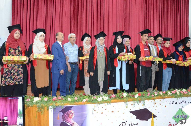 حفل إختتام السنة الجامعية 2018-2019