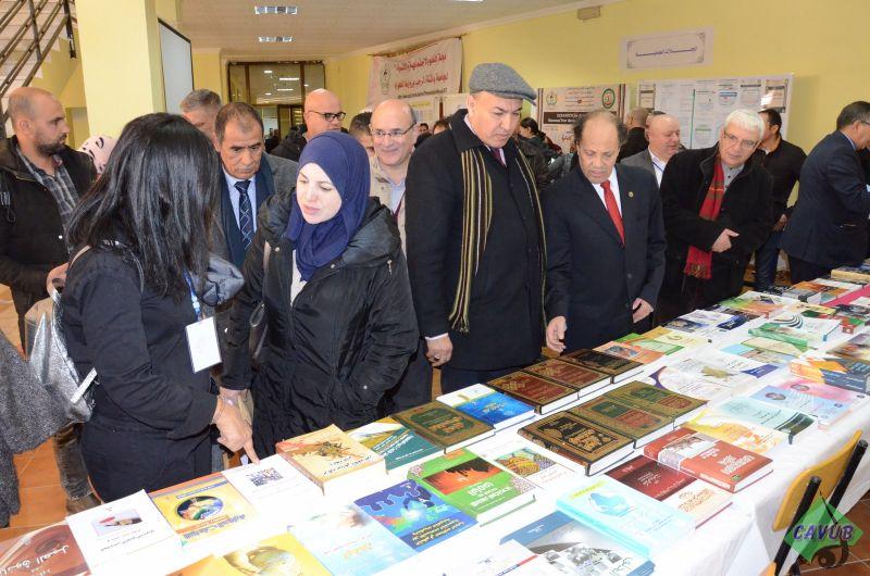 لقاء الجالية الجزائرية مع ممثلي هيئات القطاع العام و الخاص 16-01-2019