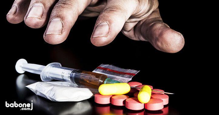 الملتقى الوطني الأول حول الإدمان على المخدرات في المجتمع الجزائري: الواقع التشخيص و التكفل