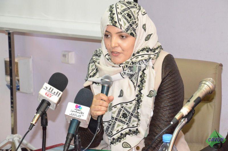 تكريم خاص للطالبة زهيرة بودهان بالمكتبة المركزية