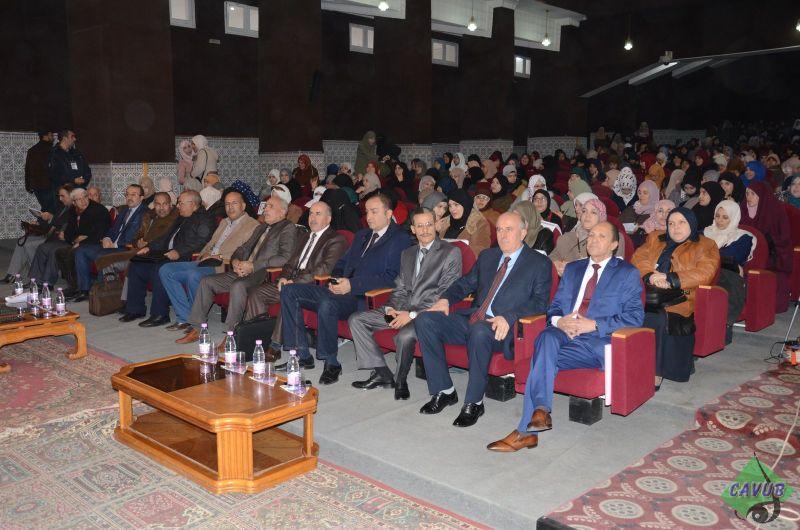 الملتقى الدولي التاسع لكلية العلوم الإسلامية