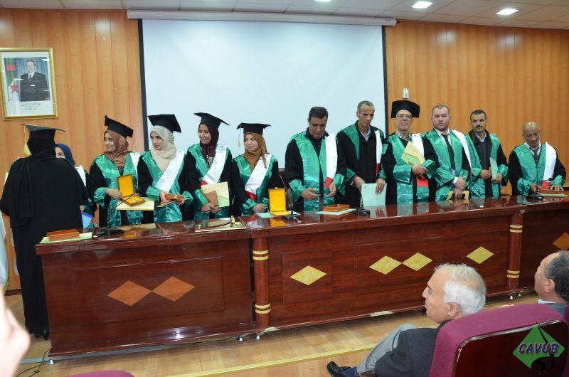 الذكرى الأربعون لتأسيس كلية اللغة و الأدب العربي و الفنون
