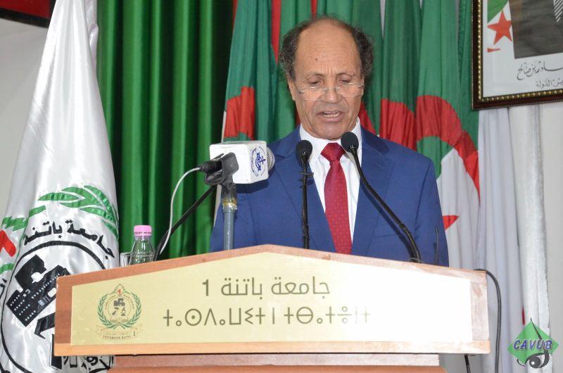 كلمة السيد مدير الجامعة بمناسبة إفتتاح السنة الجامعية 2019-2020