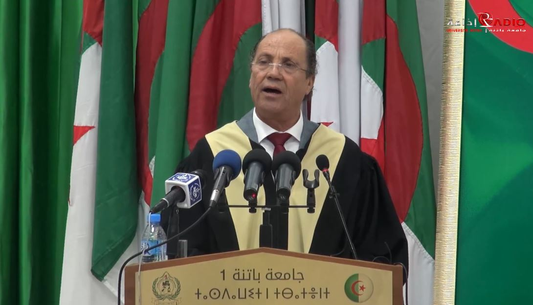 مراسيم افتتاح السنة الجامعية 2018-2019
