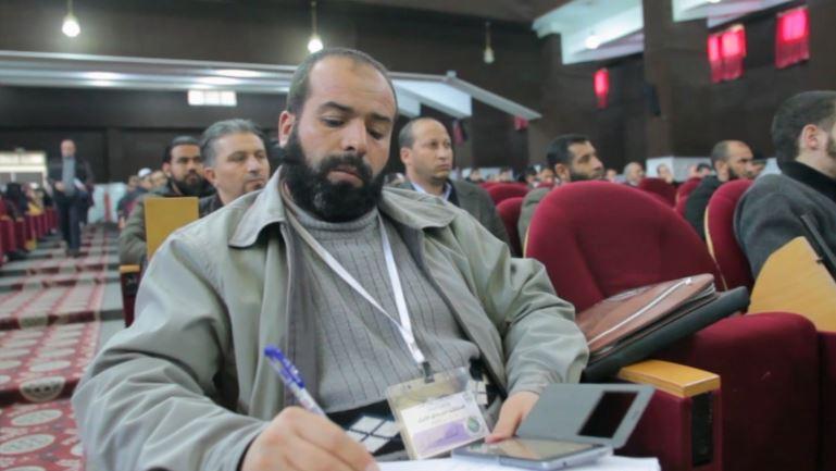 الملتقى الدولي للصيرفة المالية التشاركية بكلية العلوم الإسلامية