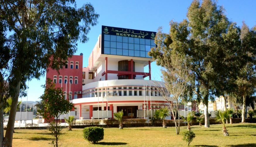 جامعة باتنة 1 - الإنفتاح على المحيط الإقتصادي