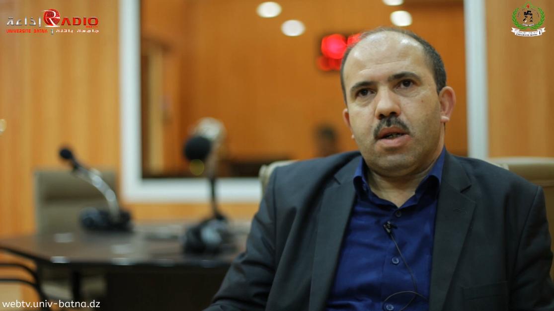 مقابلة خاصة مع الأستاذ الدكتور ياسين جاب الله بأستوديو جامعة باتنة على هامش الملتقى الدولي الثالث لكلية علوم المادة