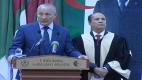 مراسيم افتتاح السنة الجامعية 2016 / 2017